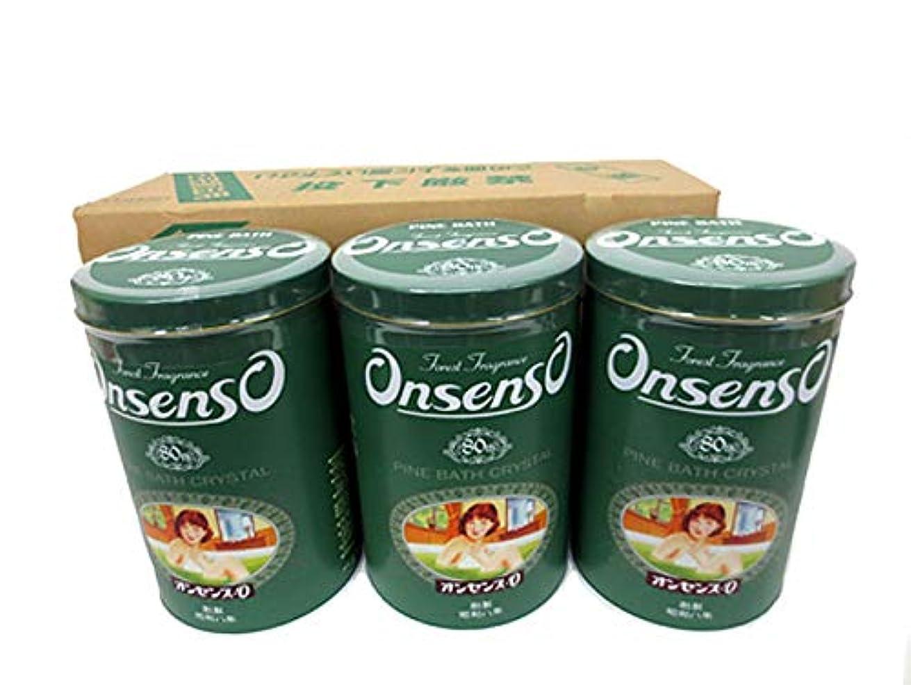 繊維邪魔する処分したオンセンス 復刻版 1.95kg 3缶セット 入浴剤 薬用温浴剤 薬用 バスケア パインバス