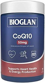 Bioglan BG CoQ10, 50mg (200s), 0.23 Kilograms