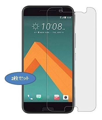 HTC U11 フィルム 目にやさしい ブルーライトカット 液晶 保護フィルム【2枚セット】 透過率99% ハードコート加工 スムースタッチ 硬度5h 液晶保護 wbao au HTC U11 HTV33 Softbank / ソフトバンク HTC U11 601HT ( htc ユー11 )