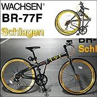 WACHSEN(ヴァクセン) 700cアルミ折りたたみクロスバイク 7段変速付 Schlagen(シュラーゲン) BR-77F