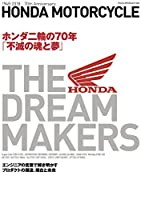 HONDA MOTORCYCLE THE DREAM MAKERS (ヤエスメディアムック578)