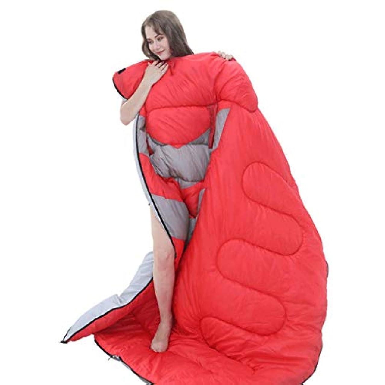 本当に備品残酷なオフィス昼食休憩寝袋暖かい屋外キャンプ汚れにくいスプライシングダブル寝袋 (色 : 1#)