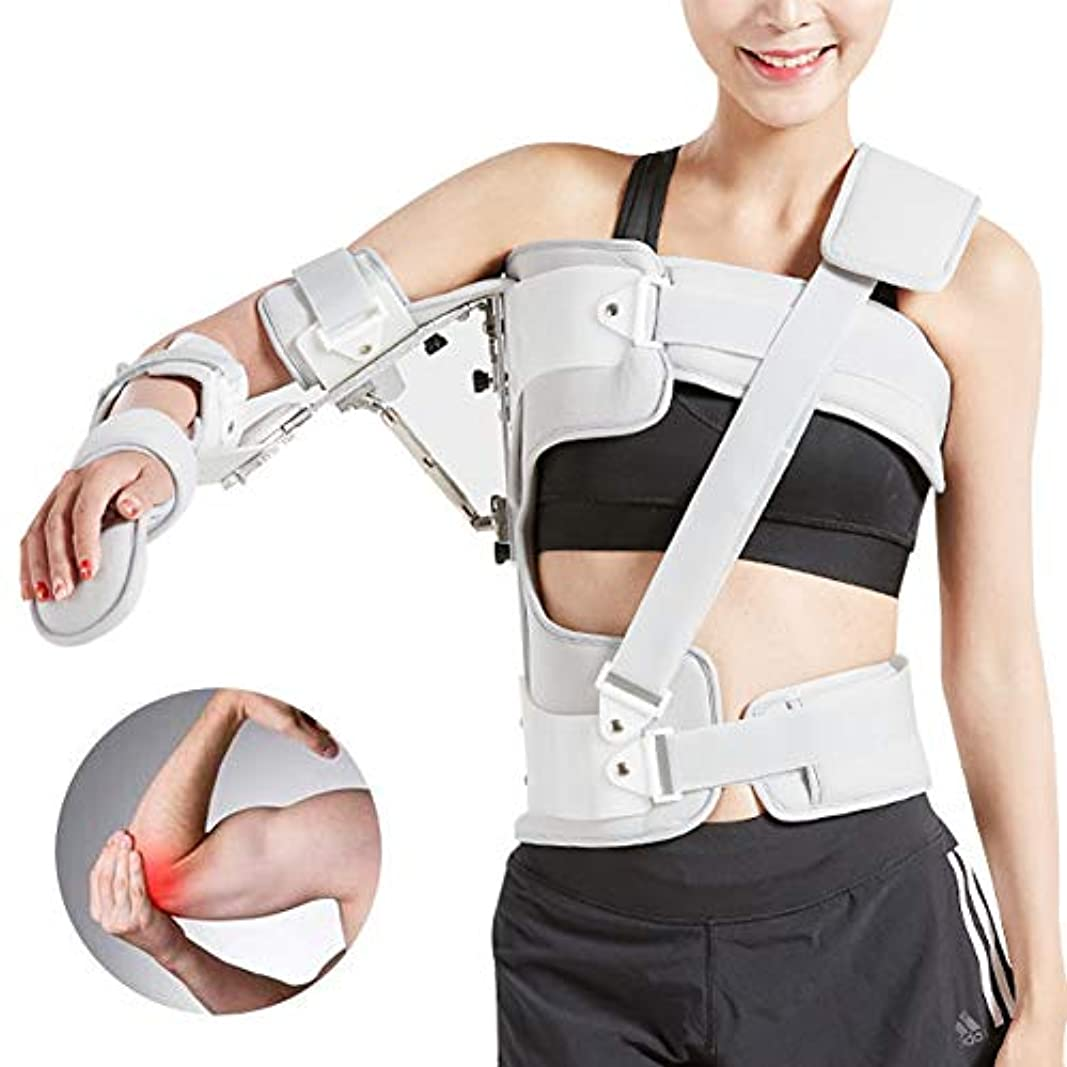 当社容器動力学調節可能なアームスリング外転枕骨折肘サポートブレース、傷害回復アーム固定、転位回旋腱板滑液包炎腱炎、ワンサイズ - ユニセックス