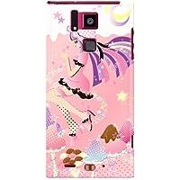 Milk's Design しらくらゆりこ 「ストロベリーきのこガール」 / for REGZA Phone T-02D/docomo