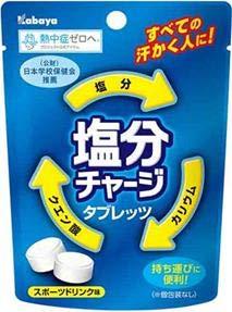カバヤ食品 塩分チャージタブレッツ 21g×6袋