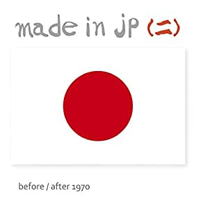 made in jp 2