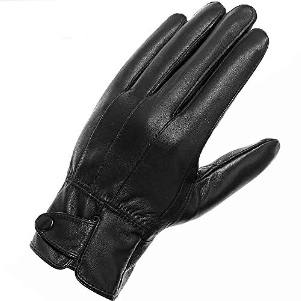 最も遠いアナウンサーコンデンサーレザーメンズ秋冬レザープラスベルベット厚手の暖かいサイクリング用ドライヤーのヤギの手袋
