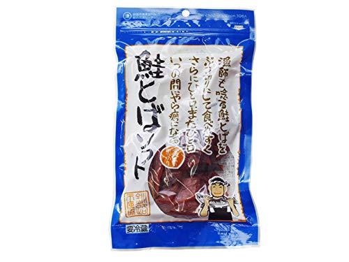 鮭とばソフト 80g 北海道産のシャケを使ったサケトバ