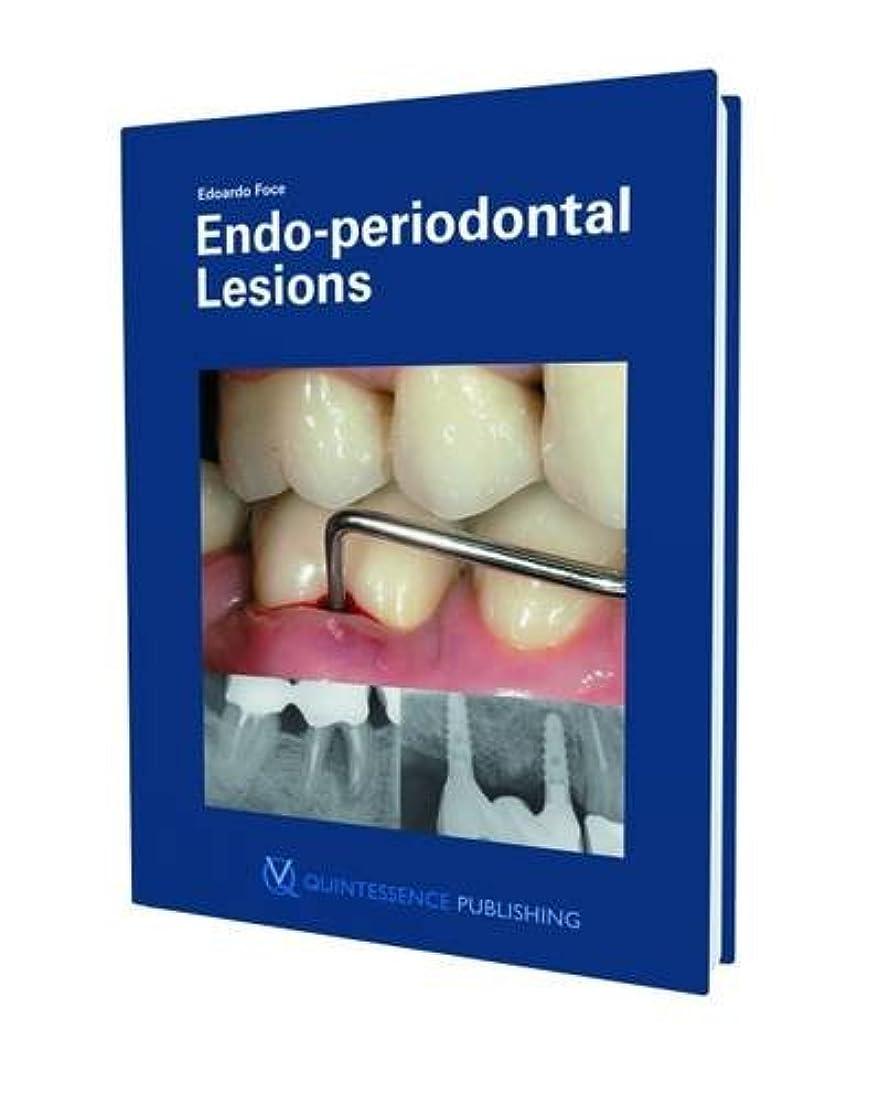 アンタゴニストサラミ資格情報Endo-Periodontal Lesions