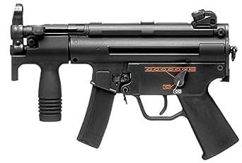 東京マルイ No.38 H&K MP5クルツA4 18歳以上スタンダード電動ガン