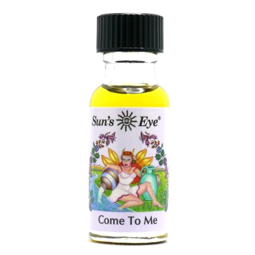 散歩に行くインディカ代替【Sun'sEye サンズアイ】Mystic Blends(ミスティックブレンドオイル)Come to me(カムトゥミー)