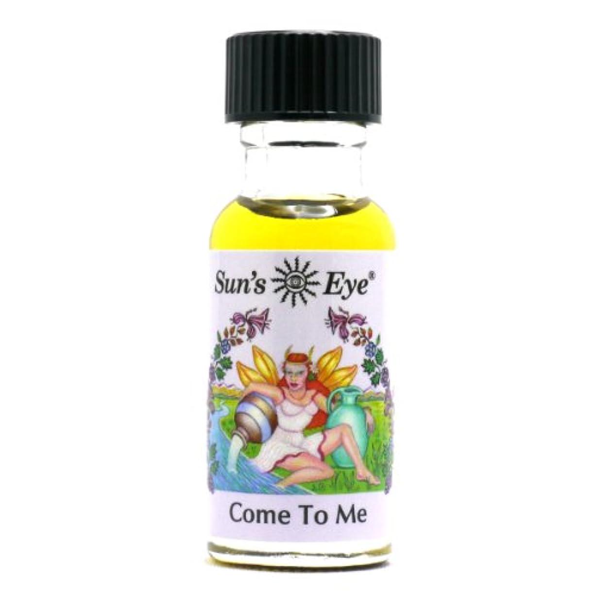 挑むリンケージ教室【Sun'sEye サンズアイ】Mystic Blends(ミスティックブレンドオイル)Come to me(カムトゥミー)