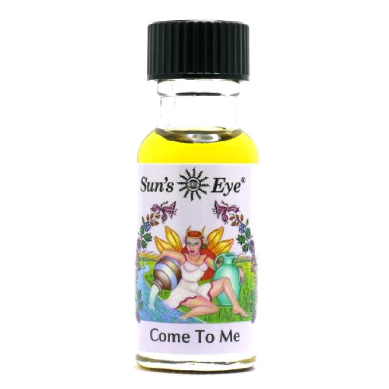 予見する挑発する著名な【Sun'sEye サンズアイ】Mystic Blends(ミスティックブレンドオイル)Come to me(カムトゥミー)