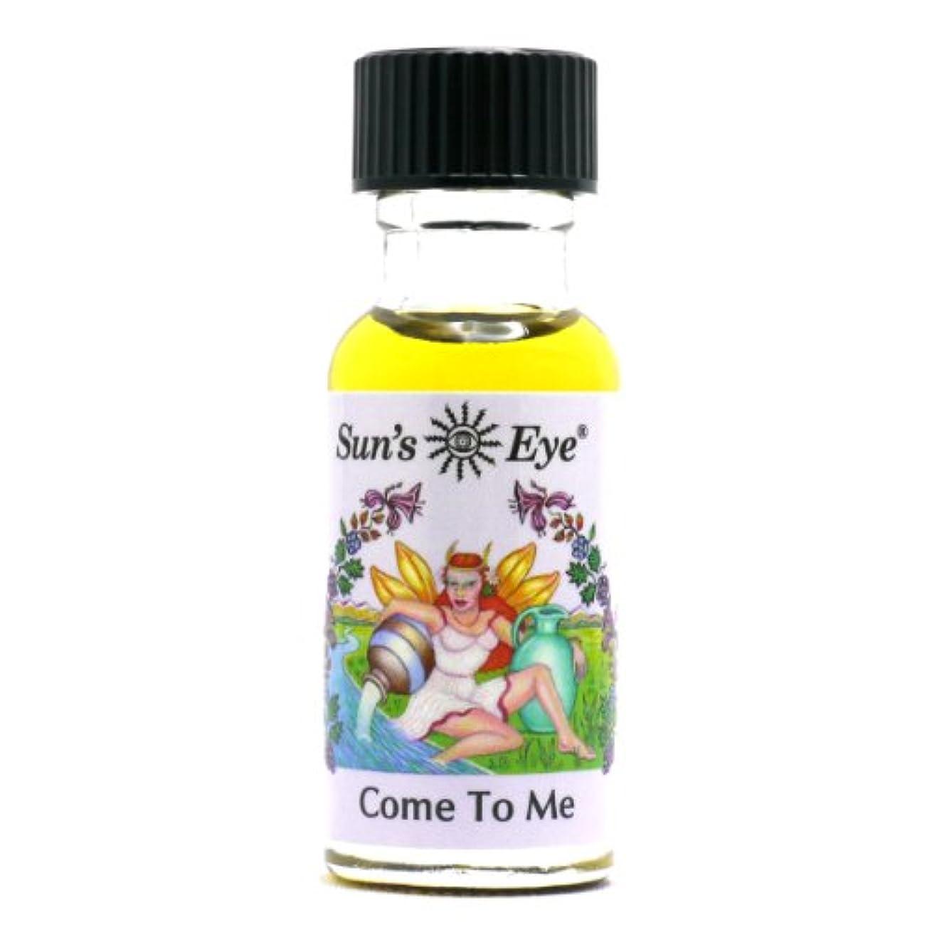 アリ忠実に内側【Sun'sEye サンズアイ】Mystic Blends(ミスティックブレンドオイル)Come to me(カムトゥミー)
