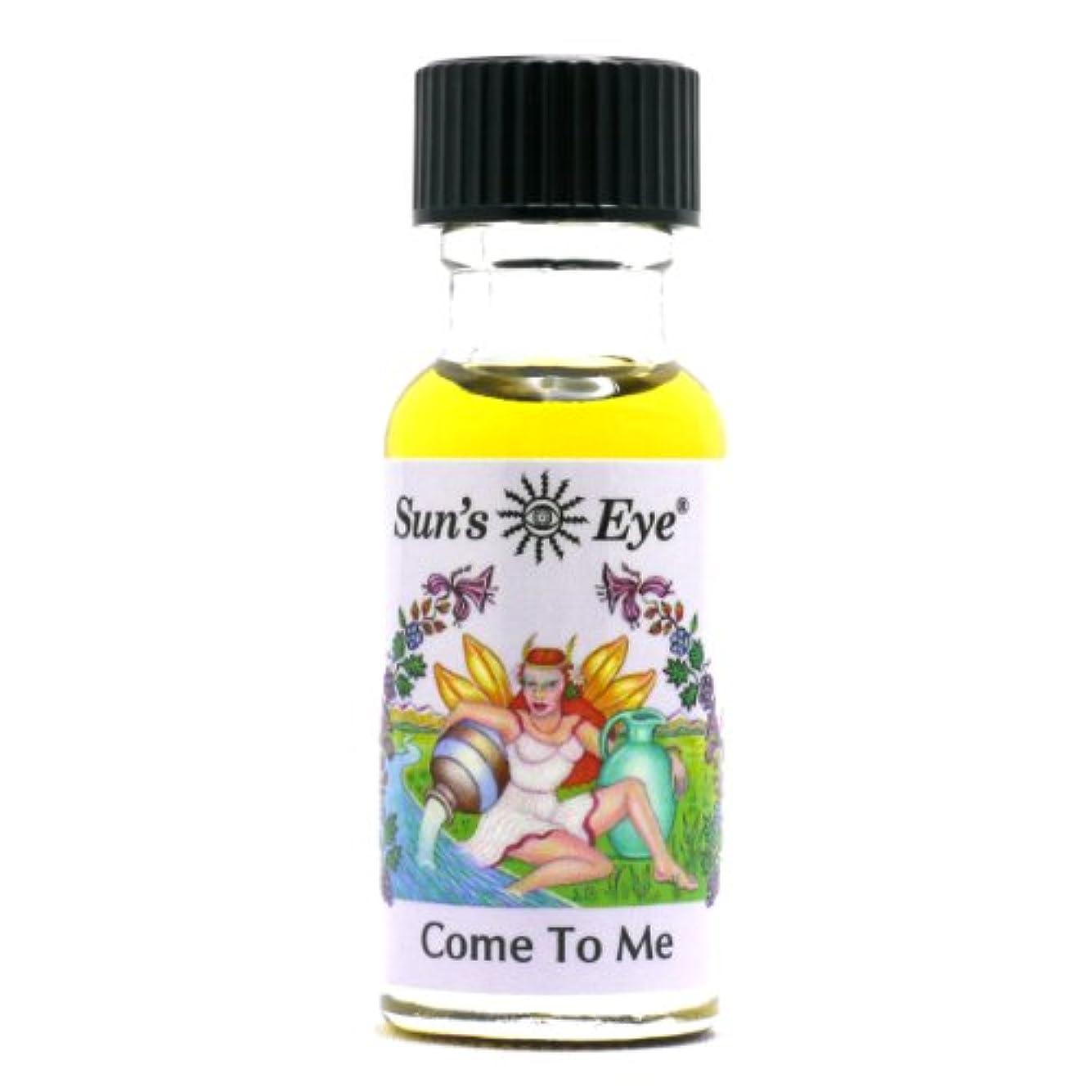 猟犬放つサージ【Sun'sEye サンズアイ】Mystic Blends(ミスティックブレンドオイル)Come to me(カムトゥミー)