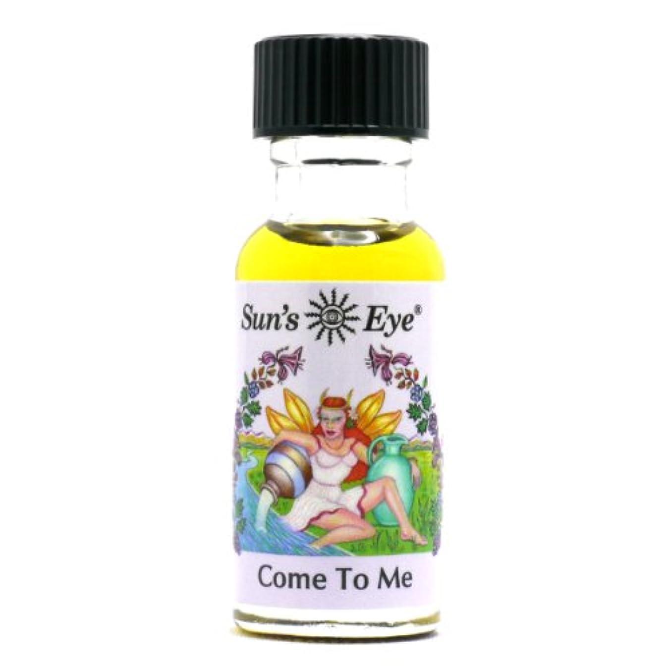 舗装するレーニン主義役に立つ【Sun'sEye サンズアイ】Mystic Blends(ミスティックブレンドオイル)Come to me(カムトゥミー)