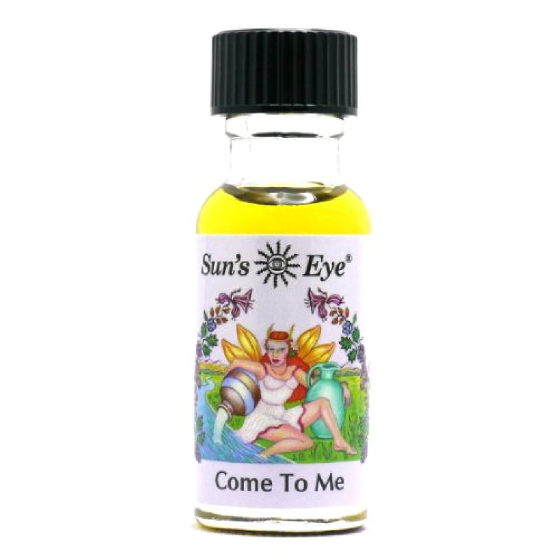 ペチコート精査するオプション【Sun'sEye サンズアイ】Mystic Blends(ミスティックブレンドオイル)Come to me(カムトゥミー)