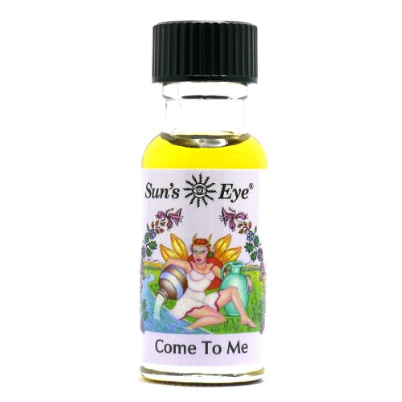 火炎放射能アクロバット【Sun'sEye サンズアイ】Mystic Blends(ミスティックブレンドオイル)Come to me(カムトゥミー)