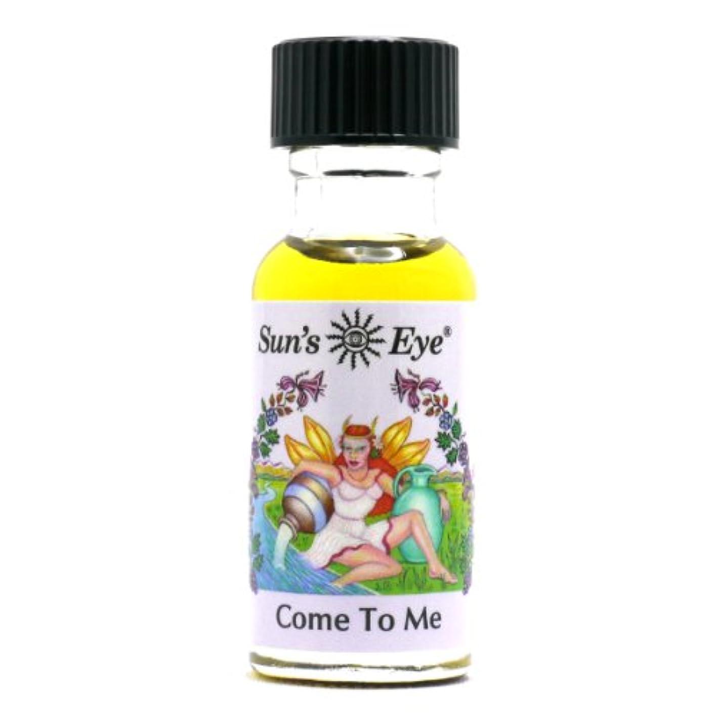 ずるいアニメーションシャーロックホームズ【Sun'sEye サンズアイ】Mystic Blends(ミスティックブレンドオイル)Come to me(カムトゥミー)