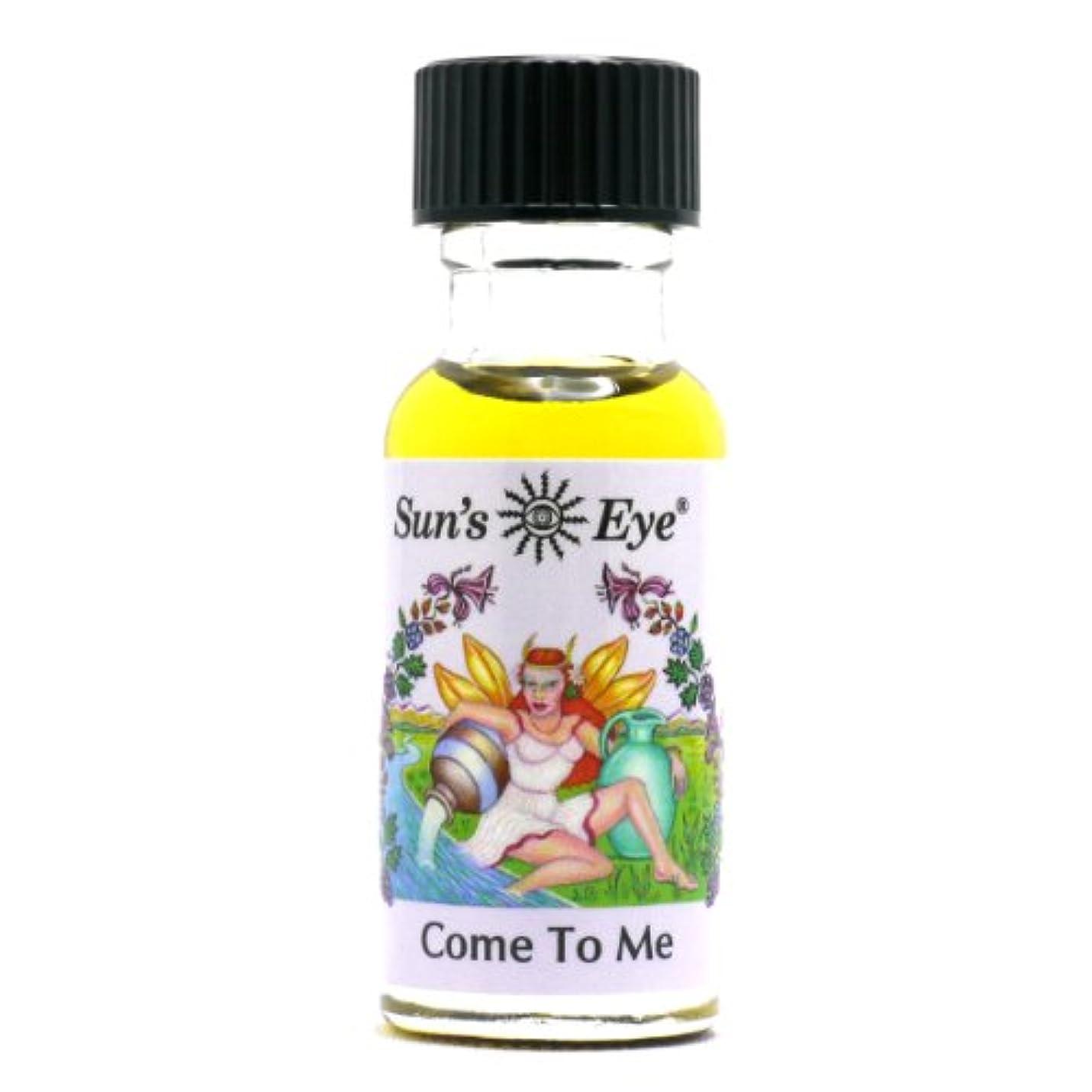 グレー性差別予想外【Sun'sEye サンズアイ】Mystic Blends(ミスティックブレンドオイル)Come to me(カムトゥミー)