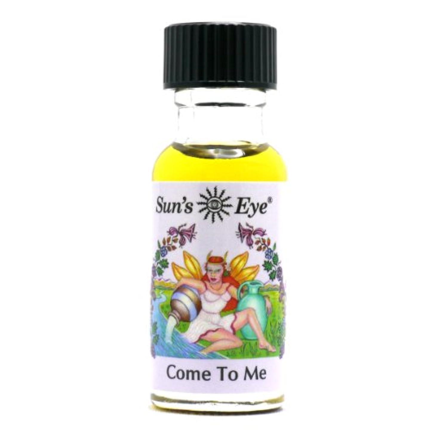 明らか精算ミキサー【Sun'sEye サンズアイ】Mystic Blends(ミスティックブレンドオイル)Come to me(カムトゥミー)