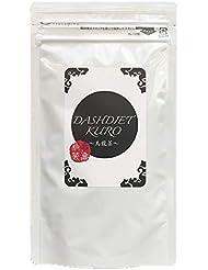 DASHDIET-KURO ダッシュダイエット 烏龍茶