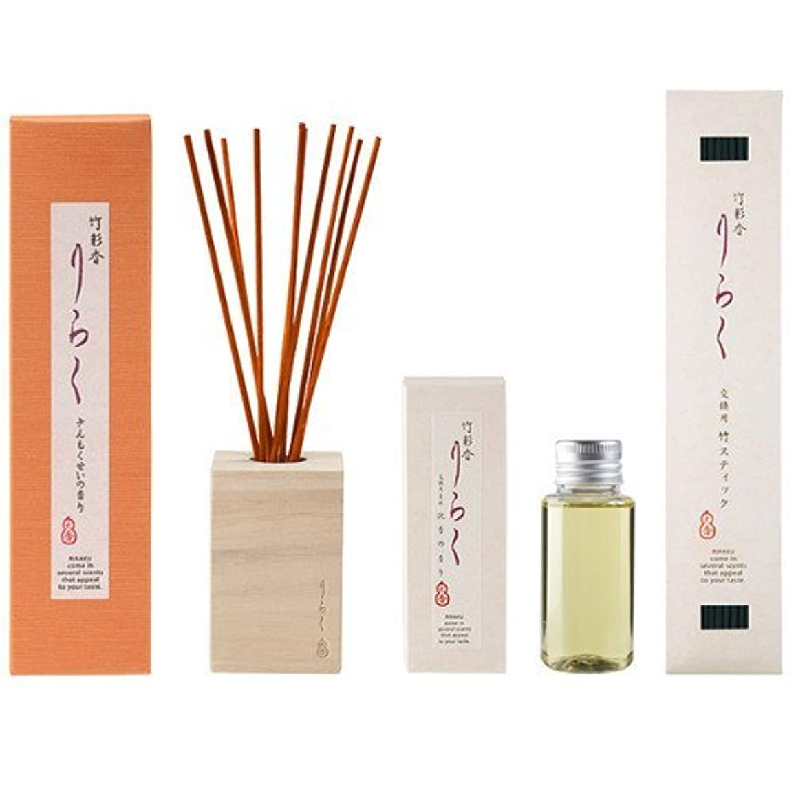 あからさましっとりマーベル大香 竹彩香 りらく きんもくせい 50ml と 交換用 きんもくせい、交換用竹スティック きんもくせいの色 セット