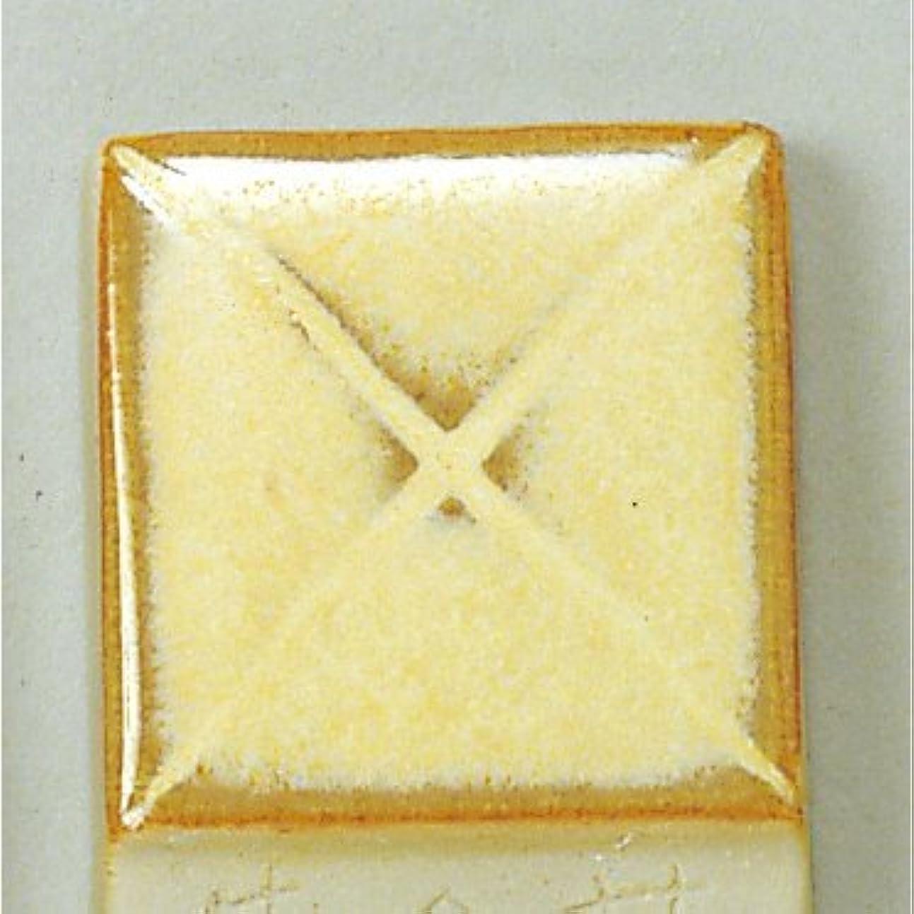 報復株式として本焼用釉薬 黄金茶釉 (液体)