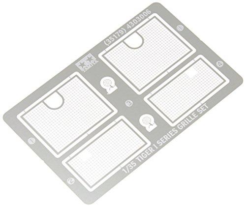1/35 ドイツ重戦車タイガーI シリーズ エッチンググリルセット (ITEM 35179) 【タミヤ/TAMIYA/プラスチックモデル組立てキット】