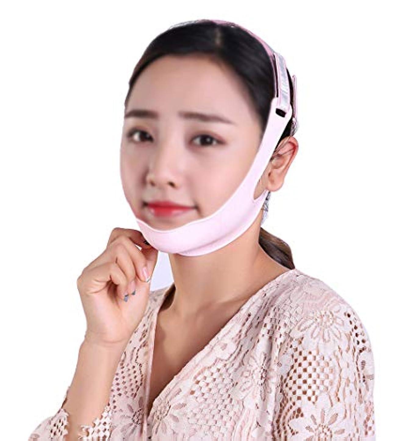 ジャズリップ野心GLJJQMY フェイシャルリフティングマスクシリコンVマスク引き締めフェイシャル包帯スモールVフェイスアーティファクト防止リラクゼーションフェイシャル&ネックリフティング 顔用整形マスク (Size : L)