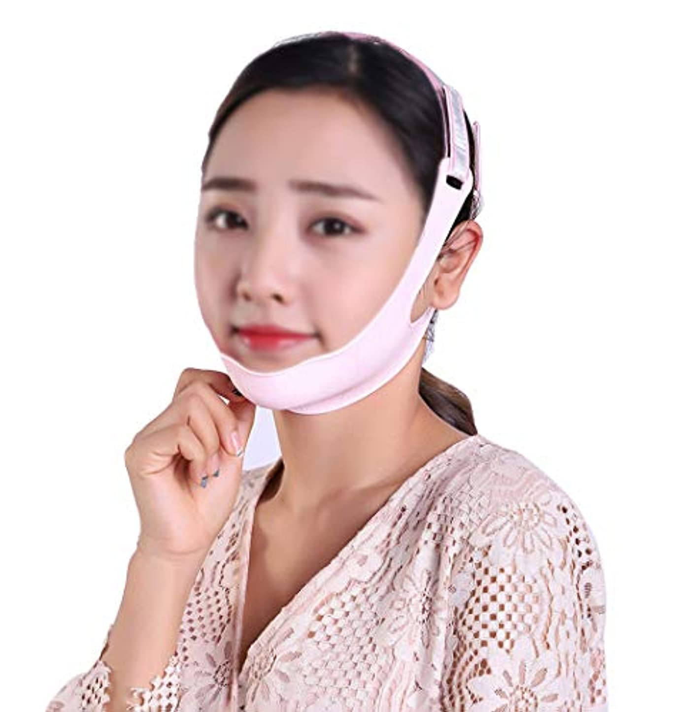 壮大神経だらしないGLJJQMY フェイシャルリフティングマスクシリコンVマスク引き締めフェイシャル包帯スモールVフェイスアーティファクト防止リラクゼーションフェイシャル&ネックリフティング 顔用整形マスク (Size : L)
