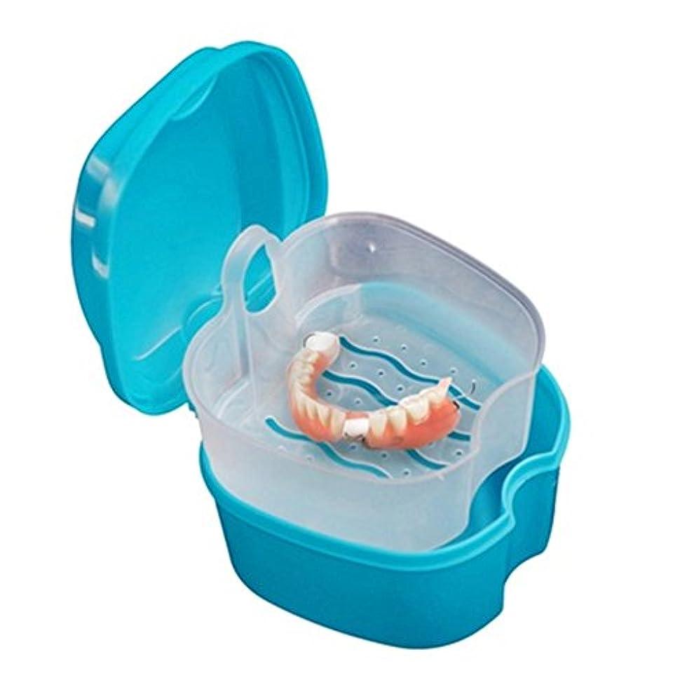連鎖ピケ正しいCozyrom ネット付き 抗菌加工 乳歯 入れ歯収納ケース 容器 ボック 使いやすい