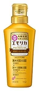 エモリカ プレミアム 濃密うるおい肌 本体 360ml 入浴剤