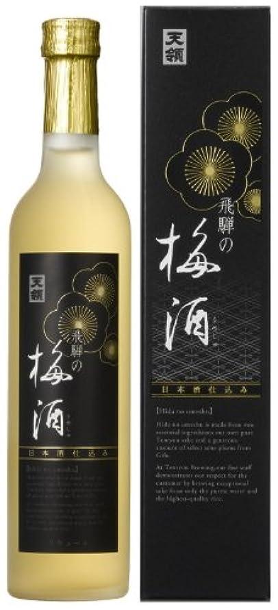 放棄された七時半反動天領 飛騨の梅酒(日本酒仕込み) 500ml