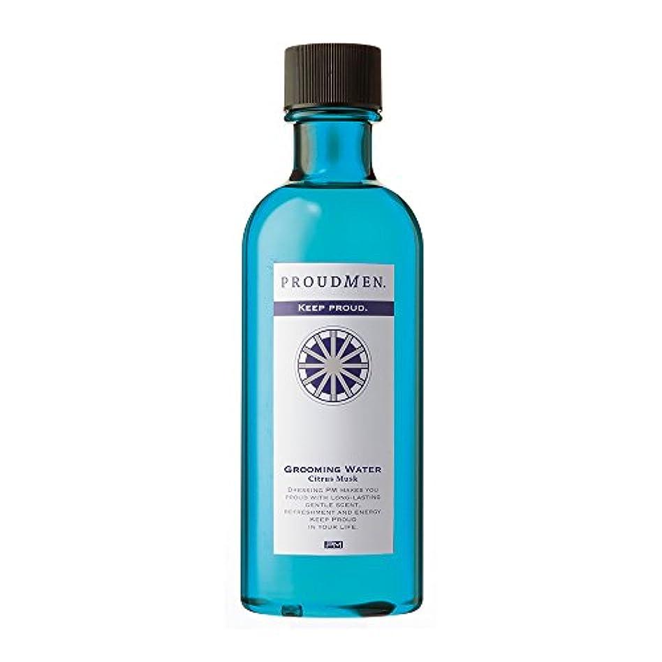 ラインナップ気難しいアパートプラウドメン グルーミングウォーターCM 200ml (シトラスムスクの香り) 全身 ボディローション