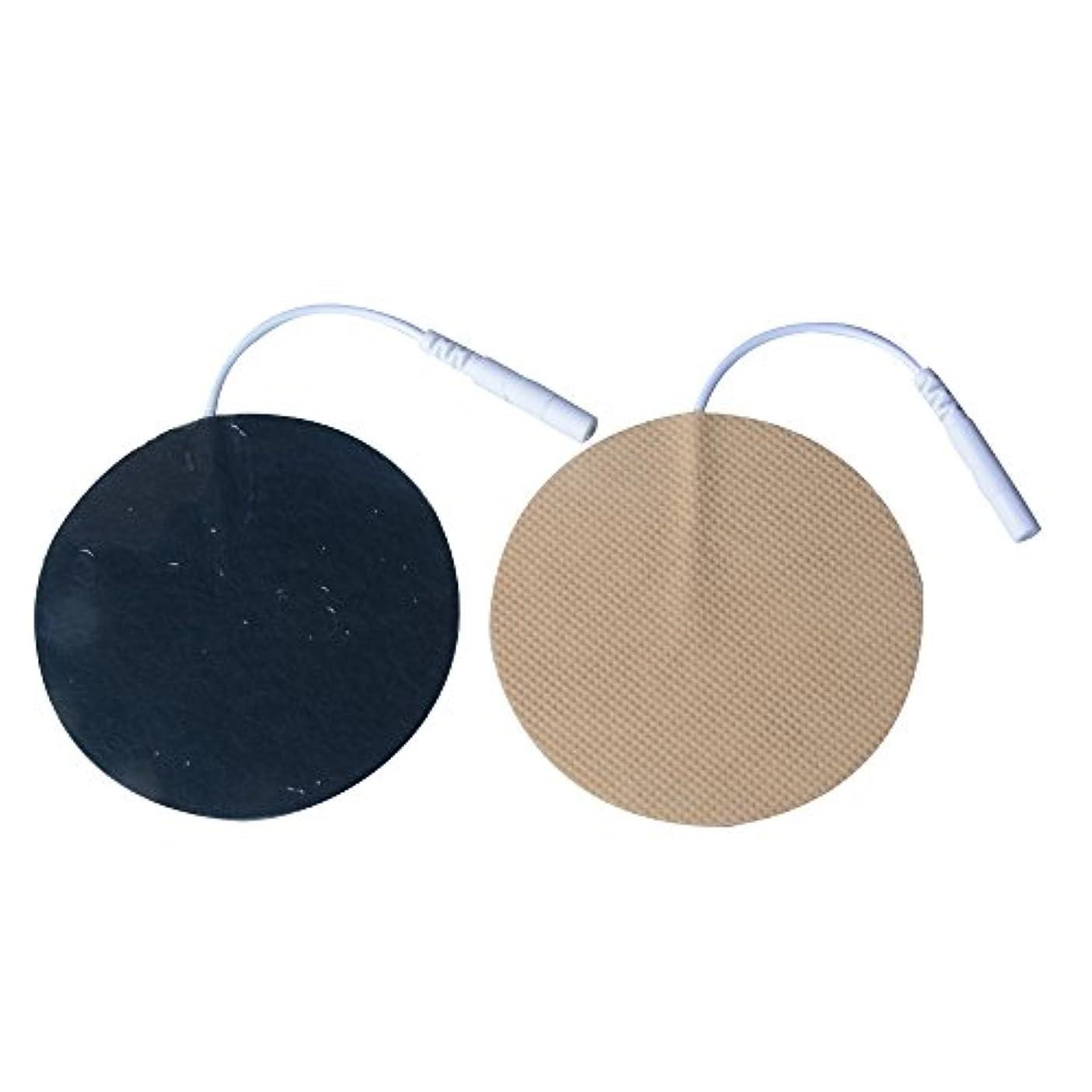 インストラクターアスリート優れたアクセルガード【EMS/TENS用粘着パッド】低周波用 電極パッド 粘着パッド 丸型 直径 7 cm 10ペア/20枚入り
