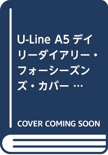 U-Line A5デイリーダイアリー・フォーシーズンズ・カバード U4SC (2019年版4月始まり手帳) (JIYU-Style)