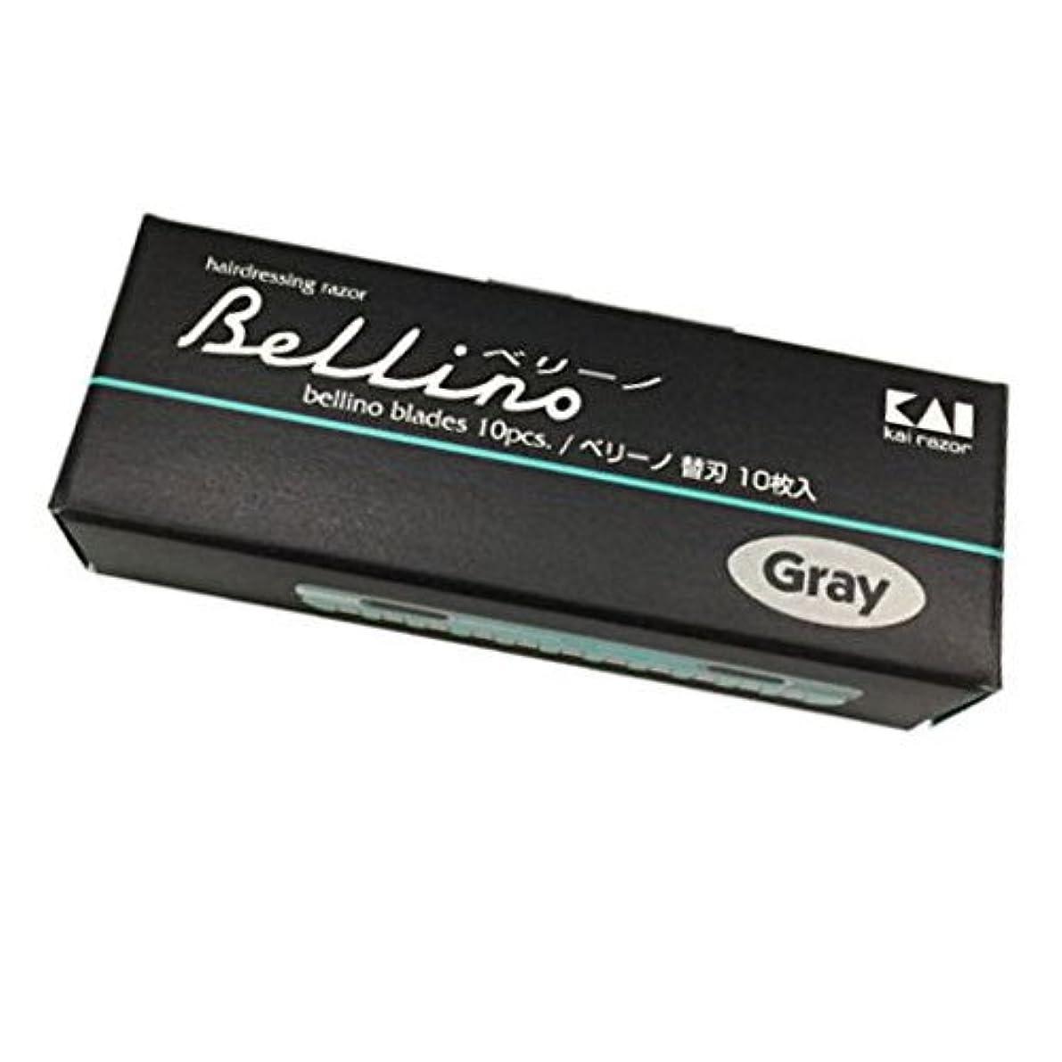 結晶上向き復活させる貝印カミソリ ベリーノ替刃 10枚入