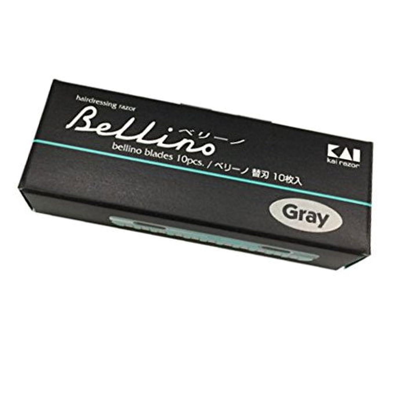 悪化する許容できるベリ貝印カミソリ ベリーノ替刃 10枚入