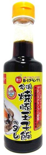 【B-1グランプリ公認】伊藤本舗 今治焼豚玉子飯のタレ 200ml