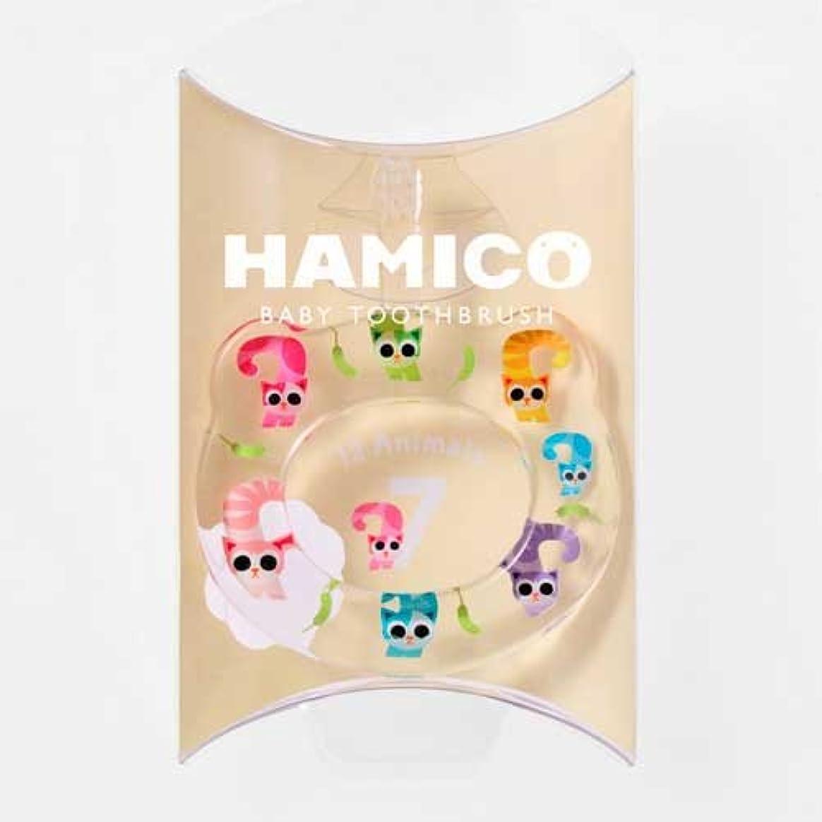 オプショナル災害勇敢なHAMICO(ハミコ) ベビー歯ブラシ 「12 Animals(12アニマルズ)」シリーズ ネコ (07)