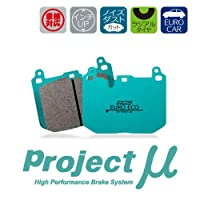 Projectμ プロジェクトμ ブレーキパッド ユーロエコ フロント用 アウディ A3(ハッチバック) 2.0 FSI 8PAXW 03/09~ PR No.1KQ/1KD別)