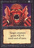 Magic: the Gathering - Howl from Beyond - Unlimited