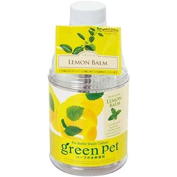 育てるグリーンペット ハーブ レモンバーム GD-44404