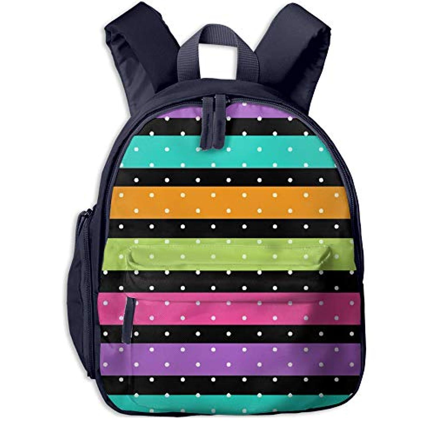 わかりやすい葡萄同級生虹 かわいい 子供用バックパック 綺麗 キッズ リュック 実用性 通学 パック ポケット付き