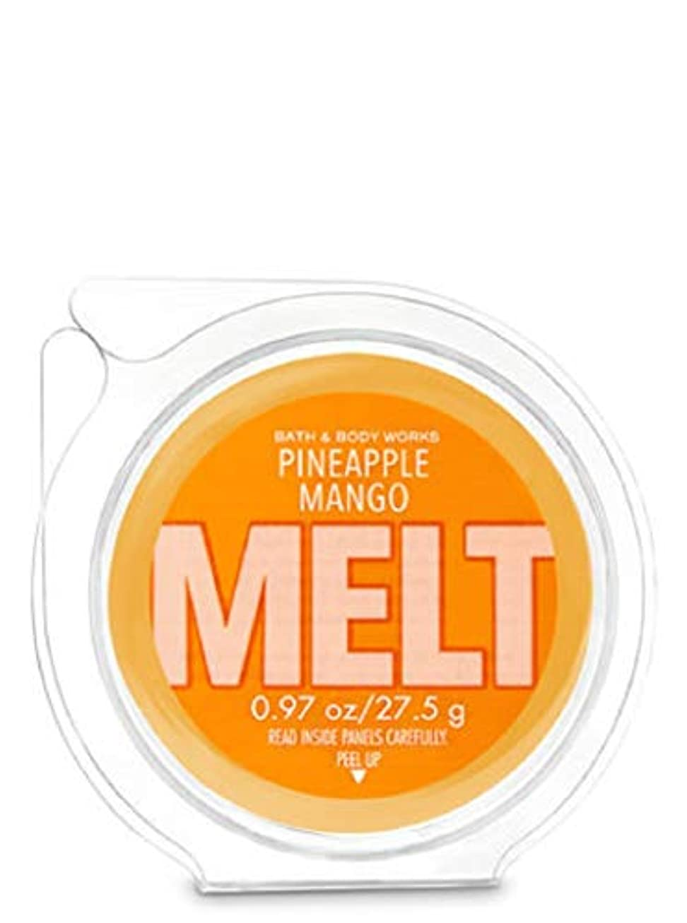 媒染剤貫通南方の【Bath&Body Works/バス&ボディワークス】 フレグランスメルト タルト ワックスポプリ パイナップルマンゴー Wax Fragrance Melt Pineapple Mango 0.97oz / 27.5g