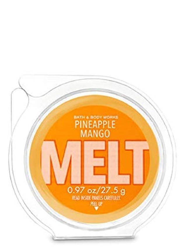 テキスト無効マージ【Bath&Body Works/バス&ボディワークス】 フレグランスメルト タルト ワックスポプリ パイナップルマンゴー Wax Fragrance Melt Pineapple Mango 0.97oz/27.5g