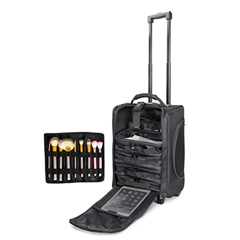 特定のブレンドラッシュLUVODI メイクボックス 大容量 メイクキャリーケース 小型 旅行 プロ コスメポーチ6個/ブラシ入れ付き 化粧箱 持ち運び 機内持ち込み ブラック