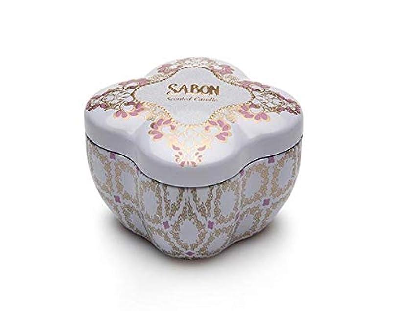 抹消単調な伝統的【SABON(サボン)】SABONティンキャンドルS《ライミーラベンダー》(Limy Lavender)限定 イスラエル発 並行輸入品 海外直送