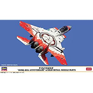 ハセガワ 1/72 航空自衛隊 F-15J イーグル 305SQ 40周年記念 w/ハイディテール ノズルパーツ プラモデル 02310
